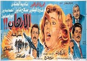 نادية الجندي: أنا أول واحدة عملت أفلام عن الإرهاب قبل عادل إمام
