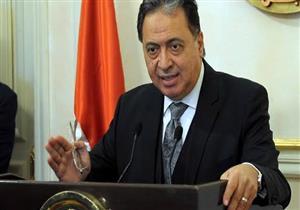 وزير الصحة لمرضى ضمور العضلات: اتفاق جديد لحل أزمة نقص الدواء