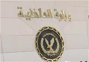 الداخلية تنفي في بيان رسمي وجود 300 موظف إخواني بالوزارة