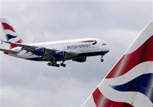 بريطانيا تفتح تحقيقاً في اتهامات شركات طيران بتعمد فصل مقاعد المسافرين معا