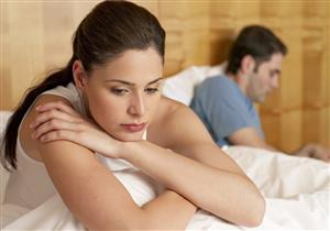 جراحة لتمكين المختنات من ممارسة العلاقة الحميمة