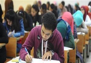التعليم: إعداد نماذج استرشادية لتدريب الطلاب على امتحانات الثانوية العامة
