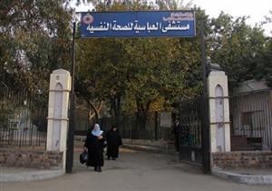أبرزها حماية خصوصيته.. ما هي حقوق المريض النفسي في مصر؟