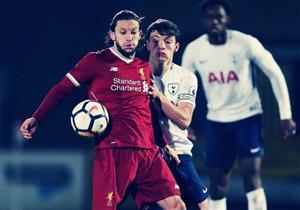 لاعب ليفربول يفقد عقله أمام شباب توتنهام