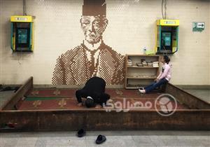 الصلاة فى محطة مترو سعد زغلول