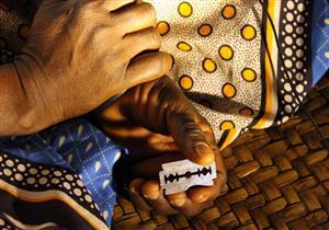بالأرقام.. هل ستنخفض معدلات ختان الإناث بحلول 2030؟