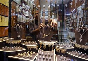 لماذا تراجع طلب المصريين على  الذهب في 2017؟