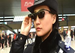 نظارة ذكية تكشف المجرمين وأصحاب السوابق
