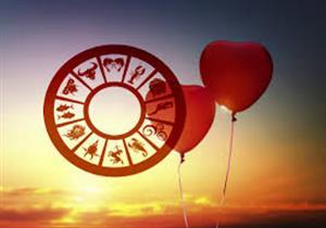 """توقعات الأبراج """"عاطفياً"""" في شهر الحب.. """"الأسد"""" أكثرهم حظاً"""