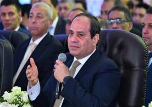الرئاسة: إنشاء نظام تأمين على الحياة للعاملين بالقطاع الخاص
