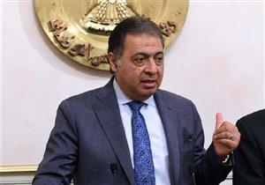 """مفجر واقعة تصوير مرضى """"العباسية"""": وزير الصحة طلب لقائي الاثنين المقبل"""