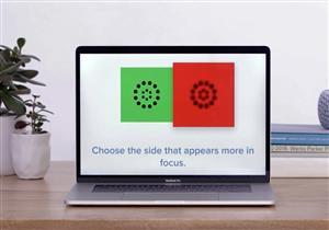 هل فحص النظر عبر الإنترنت يغني عن الذهاب للطبيب؟