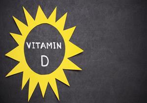 أخصائية التغذية د. نورا حسب الله توضح علاقة فيتامين D بفقدان الوزن