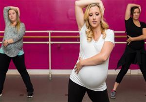 الرقص يسهل الولادة الطبيعية.. ممنوع لهذه الحالات