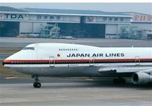 عاصفة ثلجية محتملة تُلغي 170 رحلة جوية في اليابان