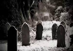 د. إبراهيم الهدهد يوضح كيف سنعرف الموت عندما يأتي يوم القيامة ليذبح على الصراط