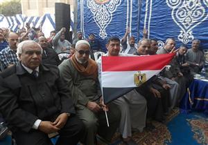 مؤتمر جماهيري لدعم السيسي في منيا القمح