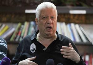 اللجنة الأوليمبية تحذر مجلس الزمالك برئاسة مرتضى