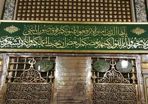 هؤلاء هم من تشرفوا بغسل جسد سيدنا محمد صلى الله علية و سلم