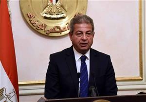 وزير الشباب يشهد انطلاق منتدى شباب الإسكندرية بمشاركة 1200 شابًا