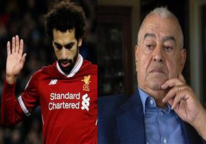 صلاح منتصر يرد عبر مصراوي على منتقدي مقاله عن محمد صلاح