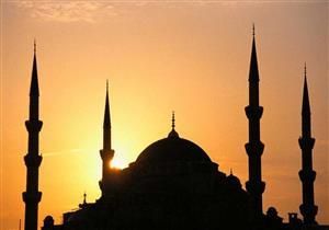 مجمع البحوث الإسلامية يحسم الجدل حول صحة موعد صلاة الفجر