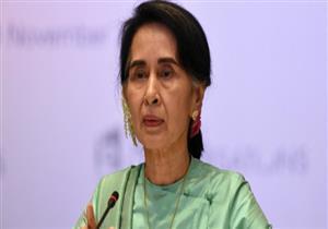 أستراليا تثير قضايا حقوق الإنسان مع سو تشي في قمة سيدني