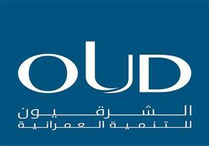 الشرقيون للتنمية: المشاركة في معرض ips للترويج للمشروعات المصرية