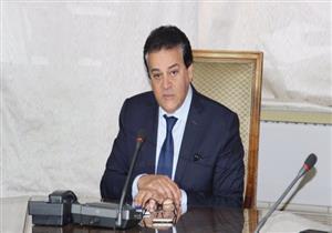 وزير التعليم العالي يعتمد تعيين قيادات إدارية بجامعات حكومية