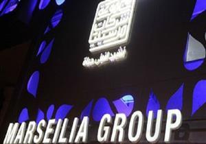 """""""مرسيليا"""" تعلن عن توقيع عقود 15 وكالة عقارية بدول الخليج"""