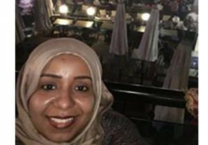 الجنايات تستمع لمرافعة دفاع المتهم بقتل الطالبة اليمنية بالمنيل