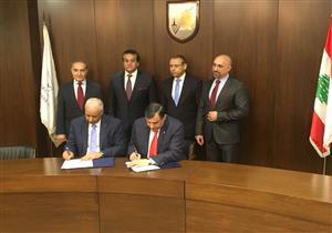 """بالصور- توقيع اتفاقية التعاون بين جامعة الإسكندرية و""""بيروت العربية"""""""