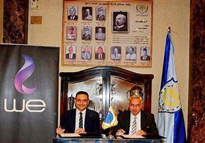 المصرية للاتصالات توقع عقدا لتوفير خدماتها في نادي هليوبوليس الرياضي