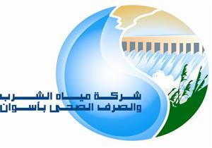 غدًا.. قطع مياه الشرب عن 10 مناطق بمدينة أسوان 14 ساعة