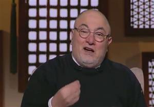 """بالفيديو.. خالد الجندى يوضح معنى """"الرجل الصفر"""""""
