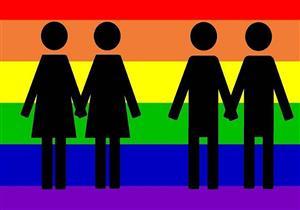دراسة: كل الأشخاص لديهم نسبة من الميل للمثلية الجنسية