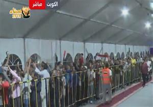 """""""قالوا إيه"""" يهز السفارة المصرية بالكويت - فيديو"""
