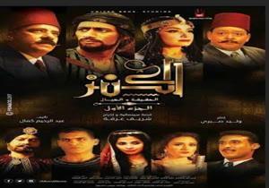 """اليوم.. """"الأقصر السينمائي"""" يعرض 13 فيلمًا.. منها 3 أفلام مصرية"""