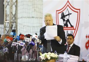 مرتضى منصور يطلق 4 مفاجآت في توقيع عبدالله السعيد للزمالك