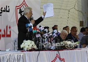 مؤتمر مرتضى منصور لكشف عقد عبدالله السعيد