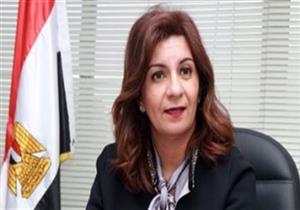 """نبيلة مكرم: أسرة الطالبة """"مريم"""" طلبت دفنها في مصر.. ولن نترك القضية"""