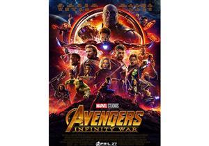 """قبل طرحه في دور العرض..""""Avengers: Infinity War"""" يحطم الأرقام القياسية"""
