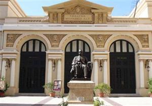 أوبرا الإسكندرية تحتفل بأعياد الربيع اليوم