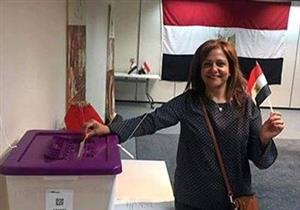 بدء فرز أصوات المصريين في الانتخابات الرئاسية بأستراليا
