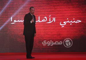 6 رسائل من محمود الخطيب لجماهير الأهلي