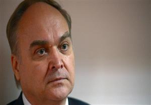 السفير الروسي بواشنطن: استفزازات في أمريكا خلال الانتخابات الرئاسية