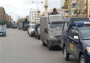 ضبط 140 ألف قرص مخدر و213 كجم بانجو وحشيش في حملات أمنية بـ 3 محافظات