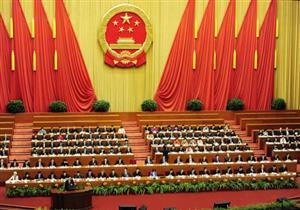 برلمان الصين يتجه لانتخاب مجلس الوزراء ومحافظ البنك المركزي
