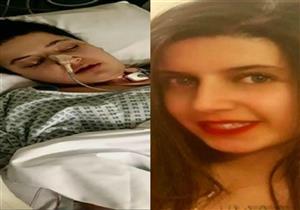 """وفد البرلمان ببريطانيا يطالب بسرعة تسليم جثمان الطالبة """"مريم"""""""
