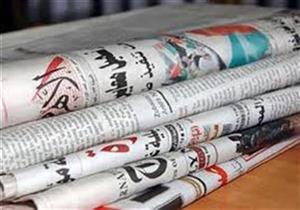 صحف القاهرة: الداخلية ترفع حالة التأهب القصوى لتأمين الانتخابات الرئاسية